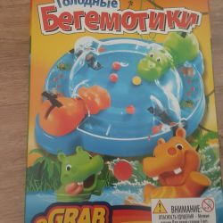 Hungry Hippos. Board game