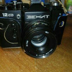 Camera Zenit12SD new