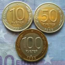 A set of coins 91-92 years.