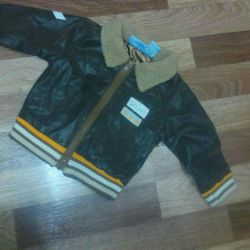 Куртка на осень новая(3-6 месяцев)