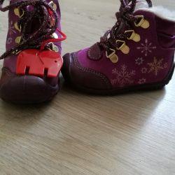 Elefanten boots