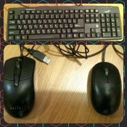 Keyboard and Mouse Kit