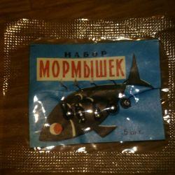 Mormyshki cast dyed