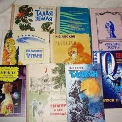 Children's books from the home library