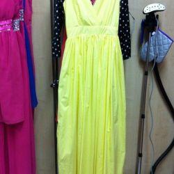 Νέο φόρεμα