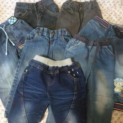 Children's pants, jeans