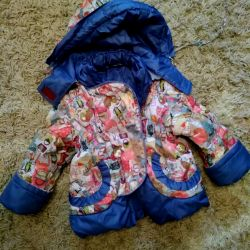 Jacket and overalls fall-spring 1-2 years