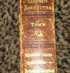 Encyclopedia 1903 release
