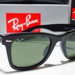 Ray Ban Wayfarer'ın Nitel Gözlükleri