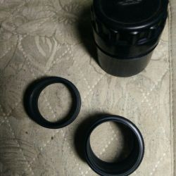 Extension rings for the camera