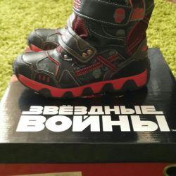 Μέγεθος μπότες μεμβράνης 31