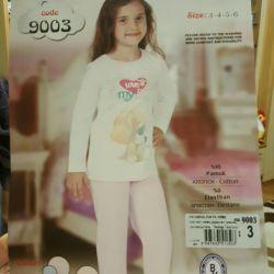 Пижама 4-7 лет baykar новая