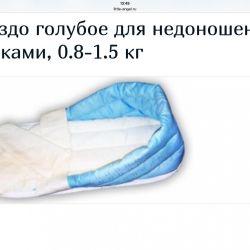 Prematüre bebek için yuva