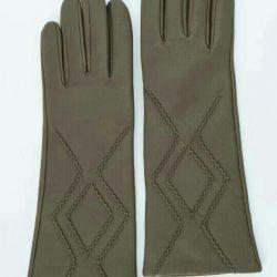 Întrebați mănuși