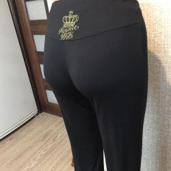 Pantaloni sport adidasi