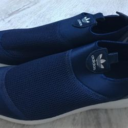 New Adidas / Adidas Sneakers