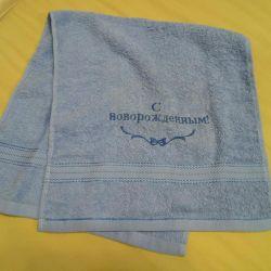Νέα πετσέτα