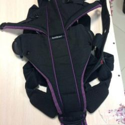 Ergo backpack from 0 months