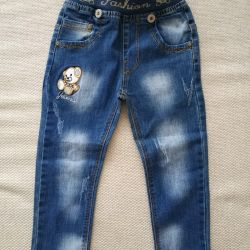 Jeans new girl