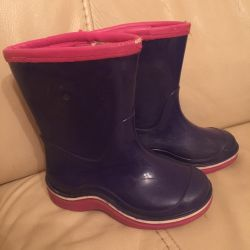 Boots 25 r-p insulated