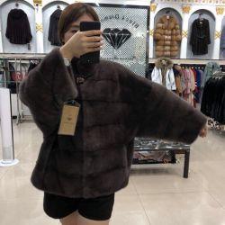 New Fur Beijing