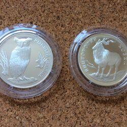 Collectible Silver Coins