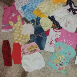 A package of things for a girl from 1-1.6 years old