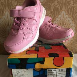 Vanzarea de pantofi pentru copii