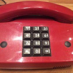 Νέο τηλέφωνο προς πώληση