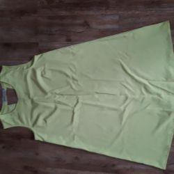Новое платье трапеция