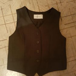Vest for the boy new