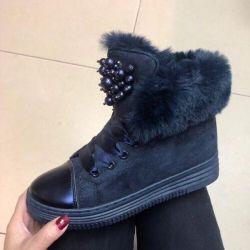 Νέες χειμερινές μπότες