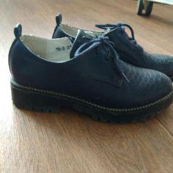 Kapalı ayakkabı