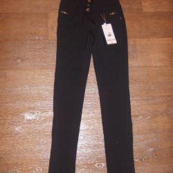ζεστά παντελόνια με υψηλή μέση p 40 (νέα)
