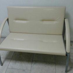 Καναπέδες γραφείου