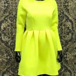 Dress 9 new