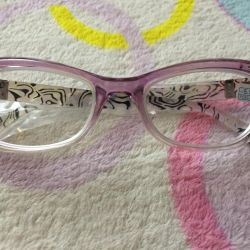 New glasses with a diopter of $ 200