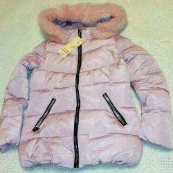 Νέο μπουφάν με κουκούλα και τσέπες, δωρεάν