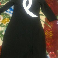 Φόρεμα, θηρίο, ρ.42