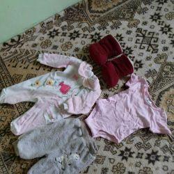 Детские вещи все за 200 рублей