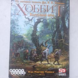 Card Game The Hobbit