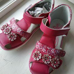 Insole sandals 20cm