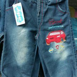 Jeans nou la băiat. Nu este scump