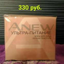 New Anew Face Cream