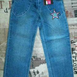 Yeni kot pantolon