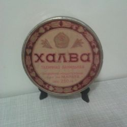 USSR tin can