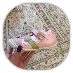 Sneakers boots for spring summer Bambi Croatia nat leather