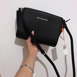 Τσάντα του Michael Kors Selma