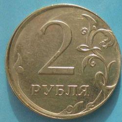 Монеты браки