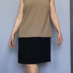Dress is office